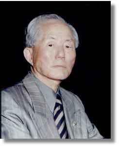 General Choi Hong Hi, 1918-2002